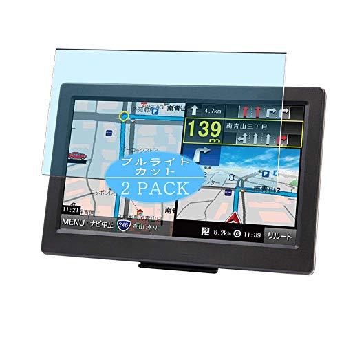 VacFun 2 Piezas Filtro Luz Azul Protector de Pantalla, compatible con KAIHOU TNK-910DT 9', Screen Protector Película Protectora(Not Cristal Templado)