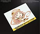 【Shizuki Project】 Shizuki Project SDステッカー TYPE-2