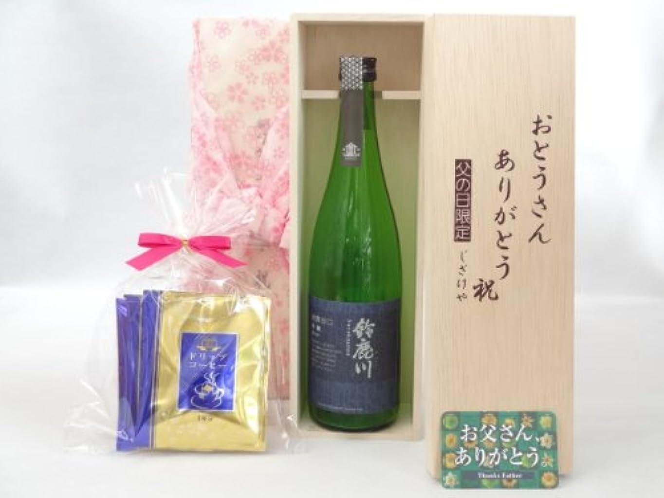 お父さんありがとう ギフトセット 日本酒セット おとうさんありがとう木箱セット ドリップコーヒー5セット(清水清三郎商店 鈴鹿川 純米酒 720ml (三重県)) 父の日カード付