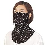 【ドットヤケーヌ】息苦しくない 日焼け防止マスク フェイスカバー 591 ブラック