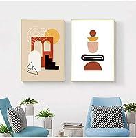 抽象線画顔色ブロック北欧とプリント壁アートキャンバス絵画リビングルームの装飾のための壁の写真-50x70cmx2個フレームなし