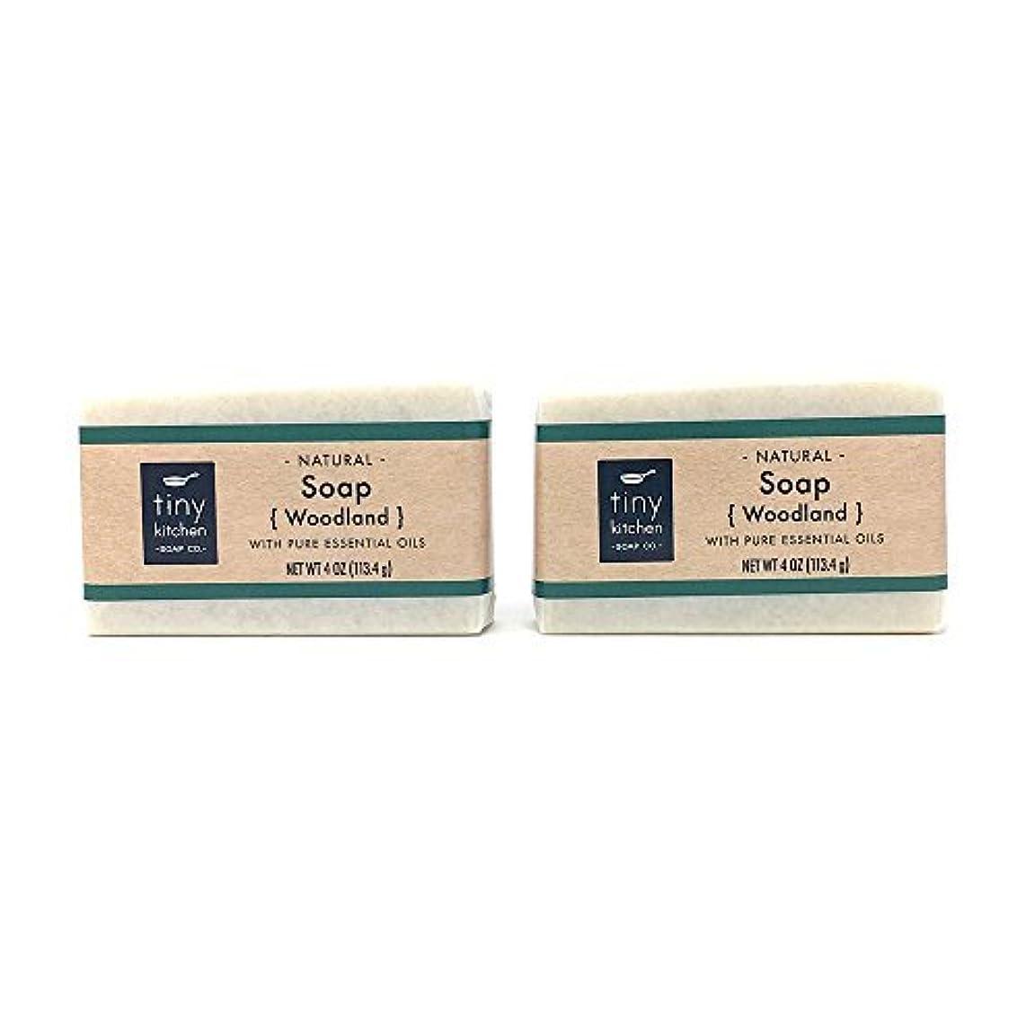 送料頬骨掃くWoodland Natural Bar Soap (2 Pack) Handmade with Organic Base Oils and Pure Essential Oils [並行輸入品]