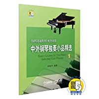 selection of a foreign solo piano pieces (with CD1 sheets)(Chinese Edition)