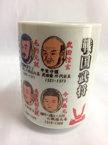 Yunomi - Taza de té japonesa con texto en inglés'Samurai Lords in the sengoku period'