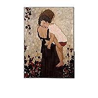 北欧の壁アートモダンスタイルのキャンバス絵画母と子のポスターリビングルームの寝室の装飾の写真のためのヴィンテージプリント40x60cmx1フレームなし
