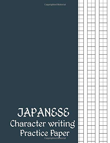 Japanese Character Writing Practice Paper: Master Basics Of Katakana Technique; Handwriting Journal For Japanese Alphabets; Improve Writing With ... ( Workbook to Learn Japan Kanji) Vol 11.