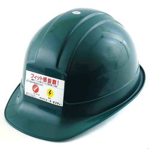 TOYO アメリカンタイプヘルメット No.300F ダークグリーン軽量 深型 安定感抜群 日本製