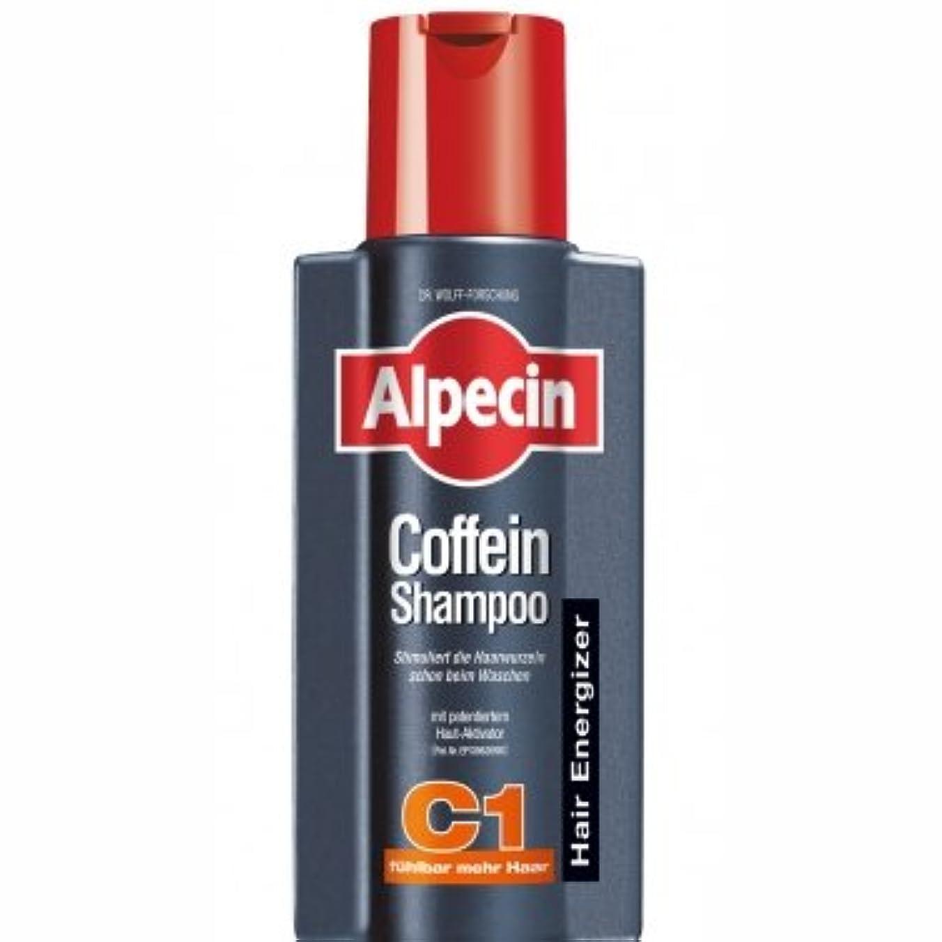 ガウン時折襲撃ALPECIN オーガニックシャンプー カフェインシャンプーC1 250ml【並行輸入品】