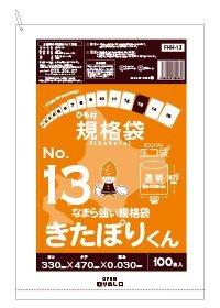 北海道規格 ひもつき規格袋13号 330x470x0.030厚 透明 100枚x20冊 LDPE素材 きたぽりくん