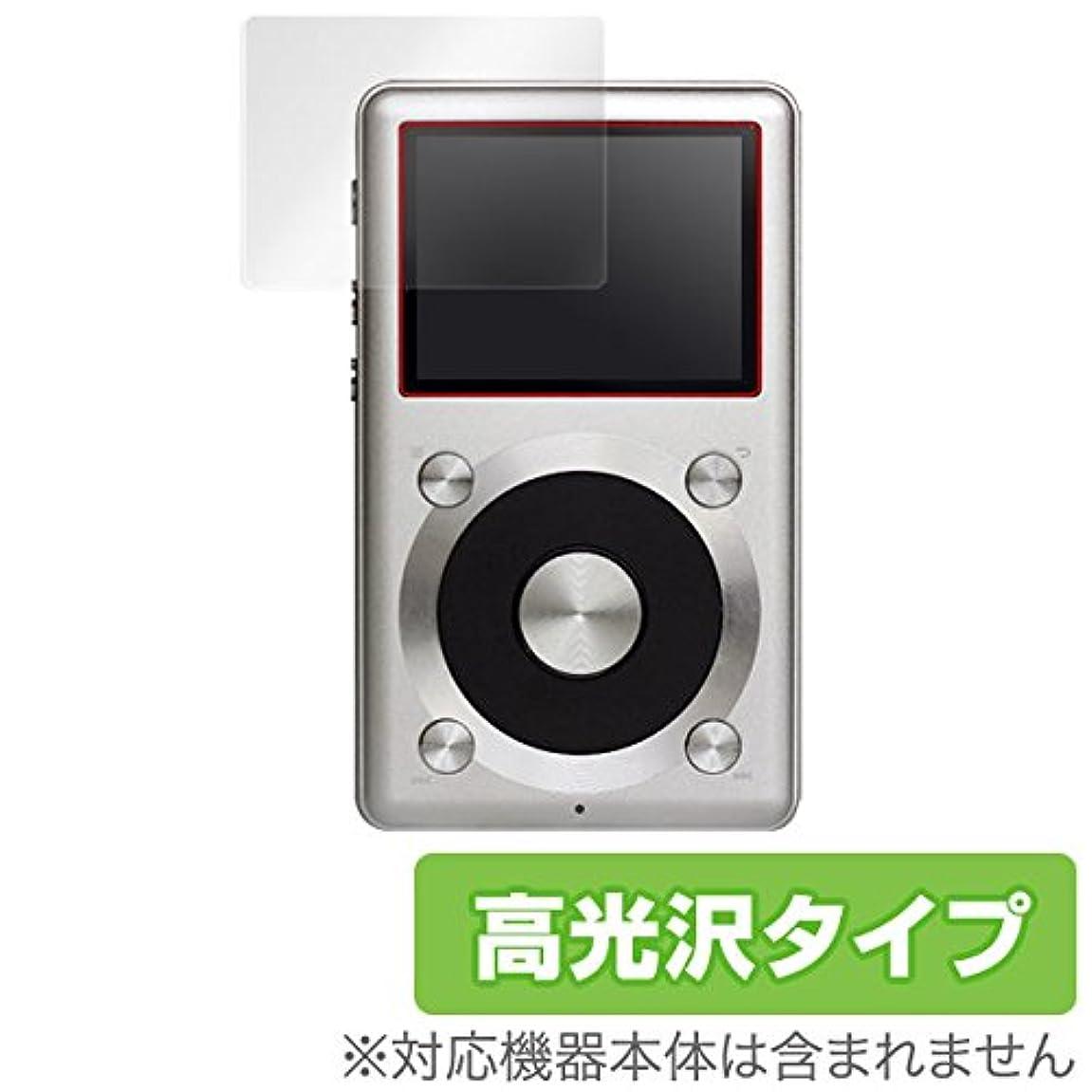 腹シングル禁じるOverLay Brilliant for Fiio X3 2nd generation/X1(2枚組) 指紋がつきにくい フッ素加工 液晶 保護 シート フィルム プロテクター 光沢 グレア OBFIIOX3/2/12
