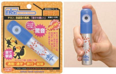 日本ロックサービス 音嫌い5号 DS-SE-5 携帯 撃退スプレー缶