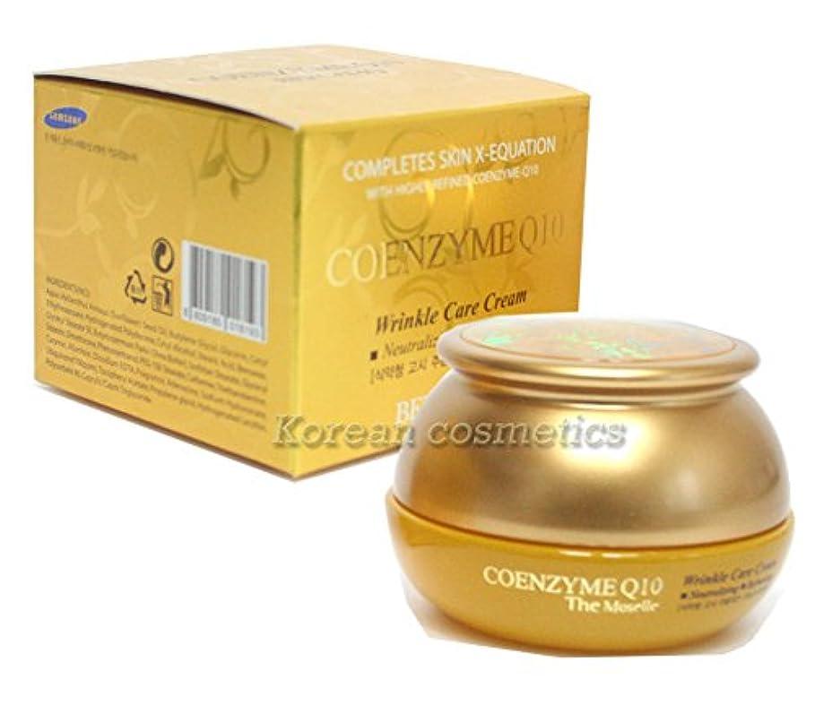 消費耳熱心な【ベルガモ][Bergamo] モーゼルコエンザイムQ10クリーム50g / the Moselle Coenzyme Q10 Cream 50g / リンクルケア、弾力性 / Wrinkle Care,elasticity / 韓国化粧品 / Korean Cosmetics [並行輸入品]