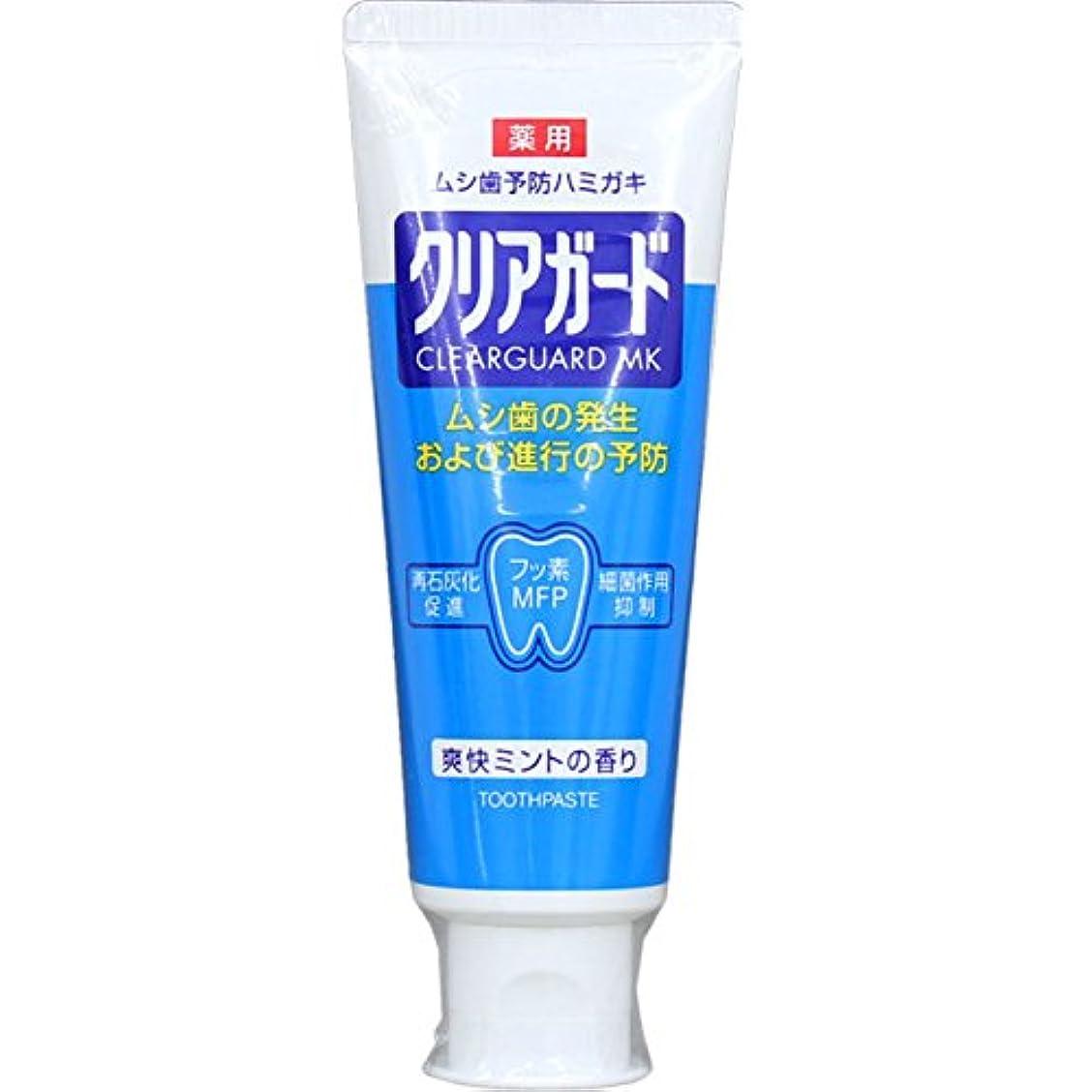 月曜解放する掃く薬用クリアガード 160g (医薬部外品)