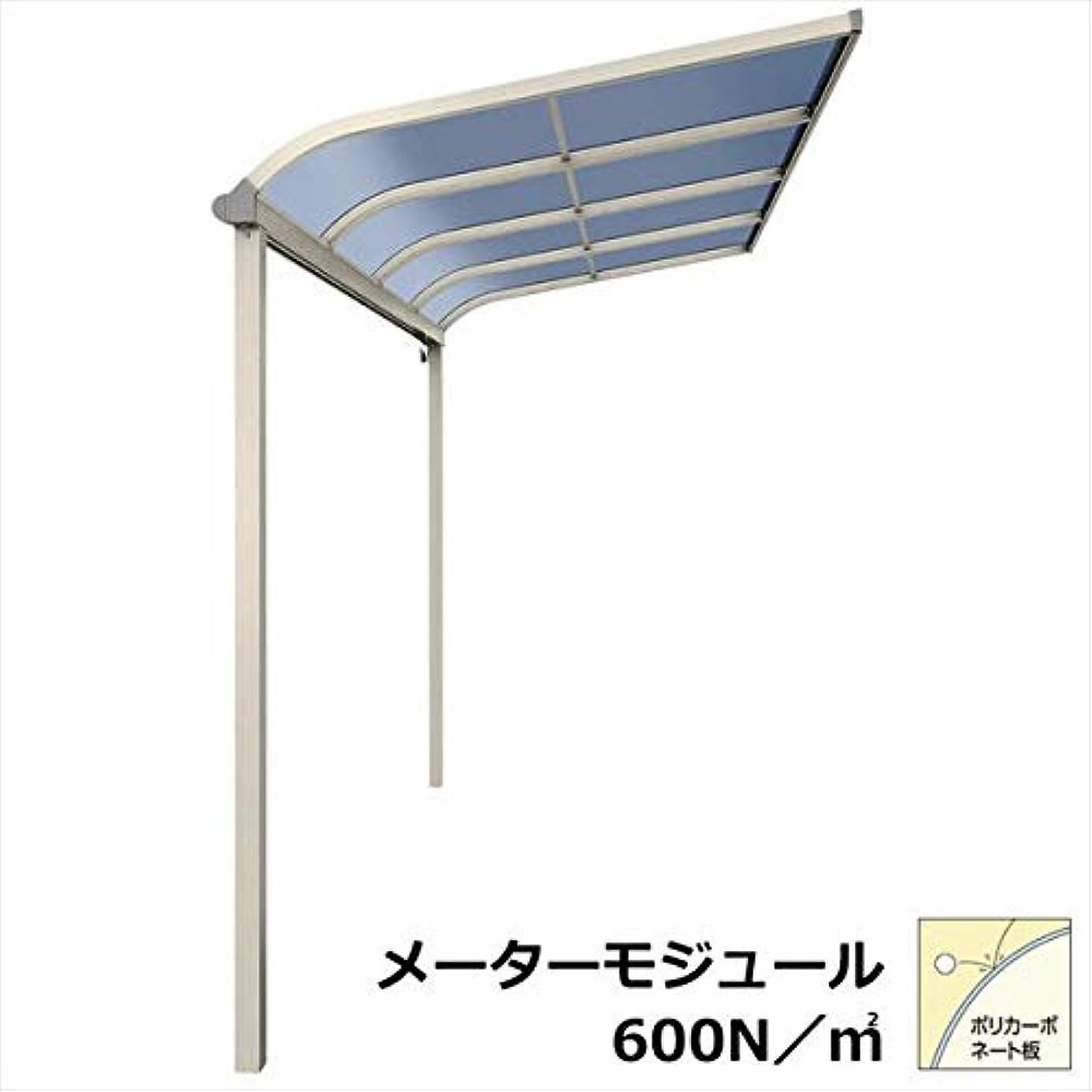 傾斜ショートカットグレーYKKAP テラス屋根 ソラリア 2間×7尺 柱標準タイプ メーターモジュール アール型 600N/m2 ポリカ屋根 単体 標準柱 積雪20cm仕様 ホワイト
