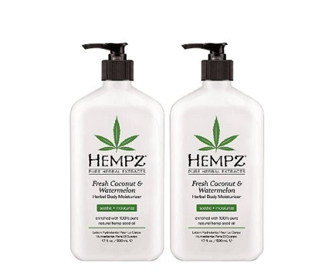 Hempz herbal body moisturizer, pearl white, fresh coconut/watermelon, 17 Ounce,pack of 2