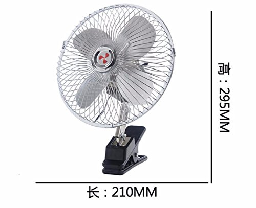 JISHUQICHEFUWU Ventilateur/Voiture avec Un Petit Ventilateur/Ventilateur Rotatif/pièces Auto, C, 24V