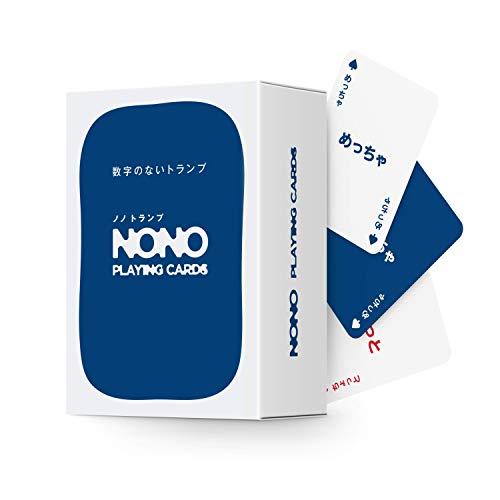 数字のないトランプ ノノトランプ NONO Playing Cards