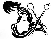 UYEDSR 車のステッカー バンパー美容師理髪店の車のステッカー男性用ビニール車のステッカー2pc s14.7CMX11.7CM