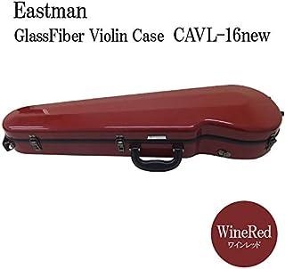 イーストマン バイオリンケース ワインレッド/CAVL16/定番 バイオリン ハードケース CAVL-16-NEW