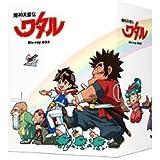 【Amazon.co.jp限定】魔神英雄伝ワタル Blu-ray BOX(オリジナルCD・DVD ペーパーケース付)