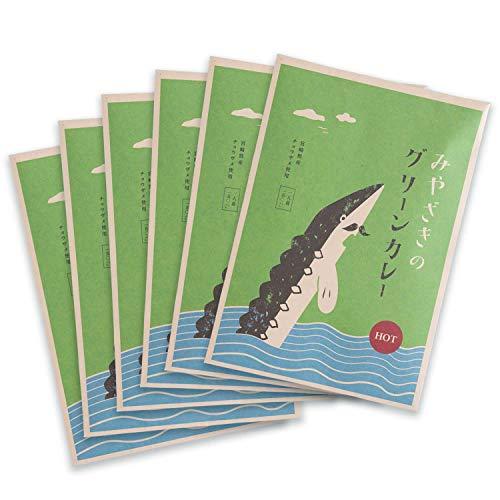 宮崎キャビア1983 みやざきのグリーンカレー 本格辛口 [宮崎県産チョウザメ使用] 150g× 6個セット