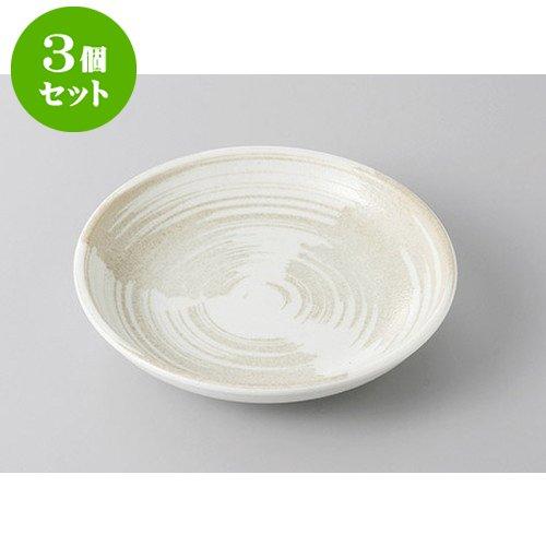 3個セット 組皿 風車白5.0皿 [16.6 x 3.2cm] 【料亭 旅館 和食器 飲食店 業務用 器 食器】