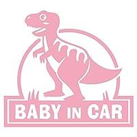imoninn BABY in car ステッカー 【パッケージ版】 No.71 ティラノサウルスさん (ピンク色)