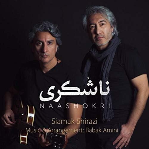 Siamak Shirazi