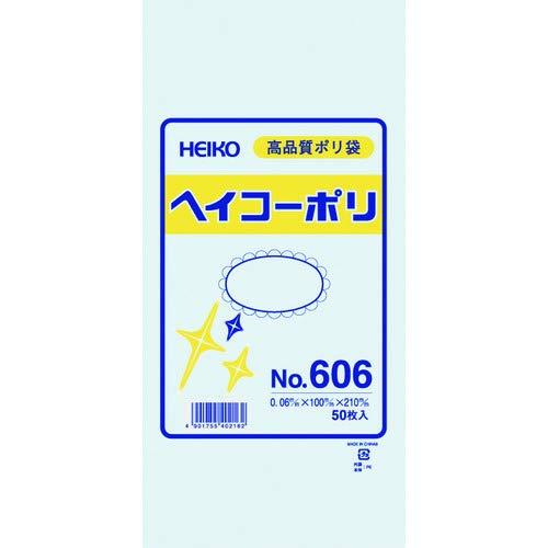 シモジマ HEIKO ポリ規格袋ヘイコーポリNo.606紐なし 006619600