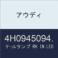 アウディ テ-ルランプ RH IN LED 4H0945094.