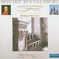 モーツァルト:協奏交響曲/セレナーデ第5番(ザルツブルク・モーツァルテウム管/スダーン)
