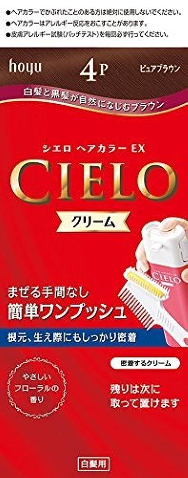再び一定異形ホーユー シエロ ヘアカラーEX クリーム 4P (ピュアブラウン)×6個