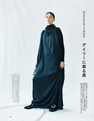 『GINZA(ギンザ) 2019年 11月号 [ブラックラブ♡日常で黒を着る! /石田ゆり子]』の1枚目の画像