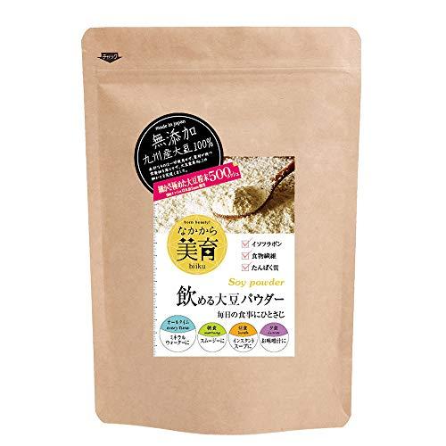 なかから美育飲める大豆パウダー超微粉(500メッシュ)450g国産大豆使用無添加大豆粉