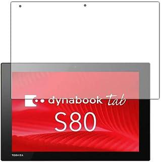 PDA工房 dynabook Tab S80/A・S80/B・S80/D 紙に書くような描き心地 保護 フィルム 反射低減 日本製