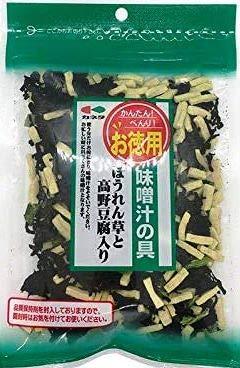 (2袋セット)(Y) カネタ 味噌汁の具 ほうれん草と高野豆腐入り 41g×2袋セット
