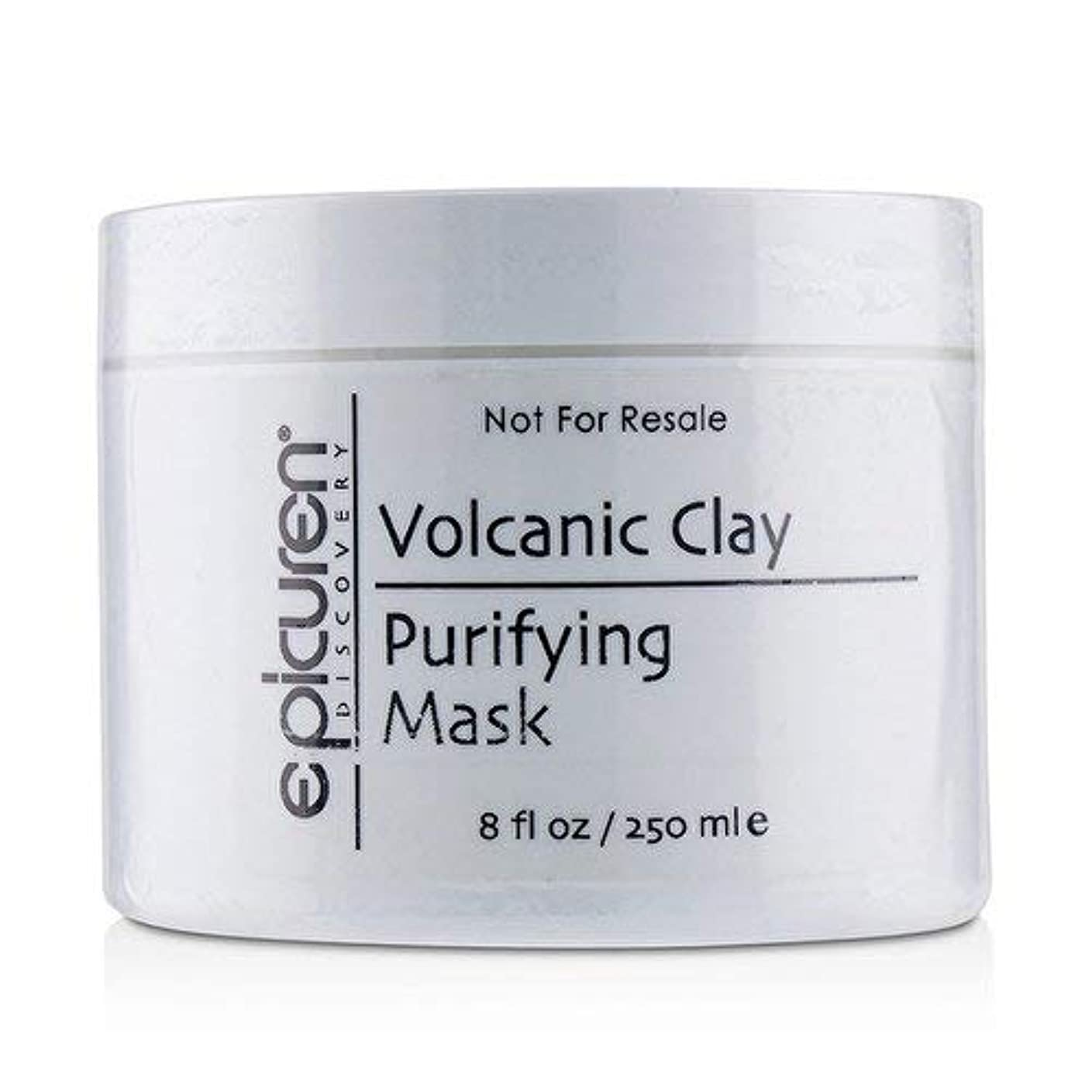 栄光の残忍な技術者Epicuren Volcanic Clay Purifying Mask - For Normal, Oily & Congested Skin Types 250ml/8oz並行輸入品