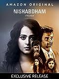 Nishabdham (Telugu) (4K UHD)