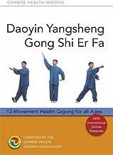 Daoyin Yangsheng Gong Shi Er Fa: 12-Movement Health Qigong for all Ages (Chinese Health Qigong)