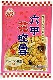 植垣米菓  六甲花吹雪  98G×12袋