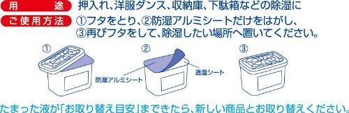 紀陽除虫菊ピレコング防虫&除湿800ml3個パック【まとめ買い8個セット】J-6009