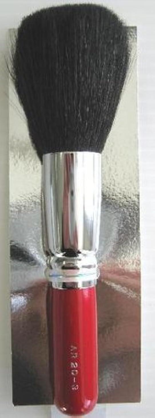 施し料理をする哀竹宝堂 広島 熊野筆化粧ブラシ フェイスパウダーブラシ AR20-3