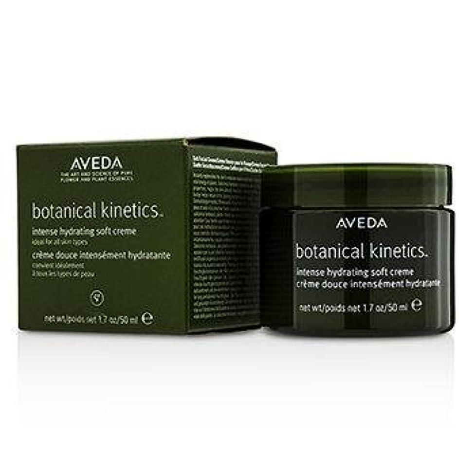 Aveda Intense Hydrating Soft Cream, 1.7 Ounce