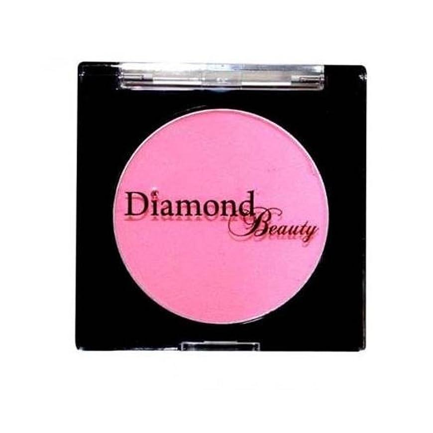 きつく主流弱いダイヤモンドビューティー ブラッシュ 01 ドーリーピンク