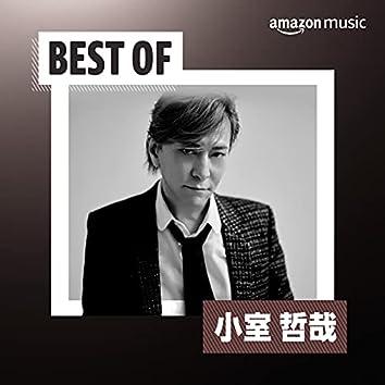Best of 小室哲哉