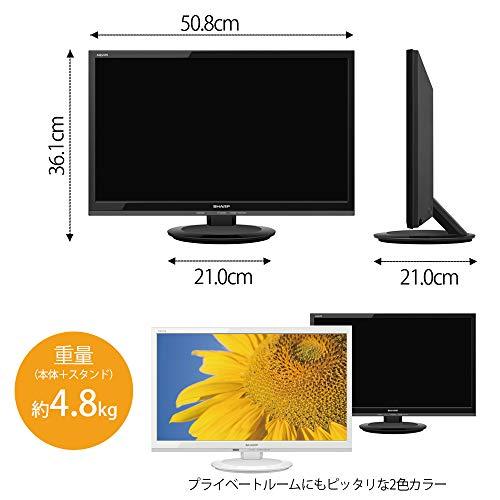 『シャープ 22V型 AQUOS フルハイビジョン 液晶テレビ 2T-C22ADB』の5枚目の画像