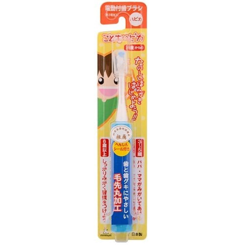 再撮りエスカレートせっかちミニマム 電動付歯ブラシ こどもハピカ ブルー 毛の硬さ:やわらかめ DBK-1B(BP)