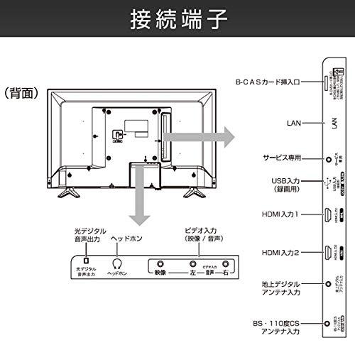『ハイセンス 19V型 ハイビジョン 液晶テレビ 19A50 外付けHDD裏番組録画対応 VAパネル 3年保証』のトップ画像