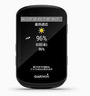 GARMIN(ガーミン) Edge 530 本体のみ GPSサイクルコンピューター(センサー類なし)