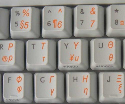 Qwerty Keys Griegos Teclado Pegatinas Transparentes con Letras ANARANJADAS - Apto para Cualquier Teclado